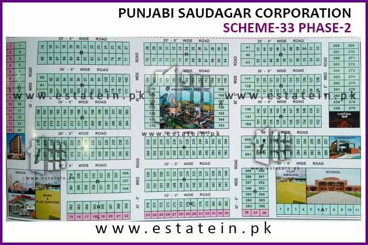 Site Plan of Phase-2 of Panjabi Saudagaran CHS