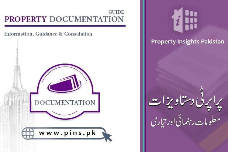 Sub-Registrar's office opened in Karachi for registration and verification of land document