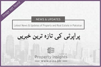 Good News: FBR has reduced taxes in Property Sales