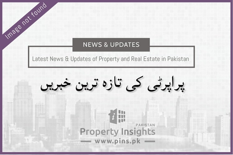 Naya Pakistan Housing Applicants will selected via lucky draw