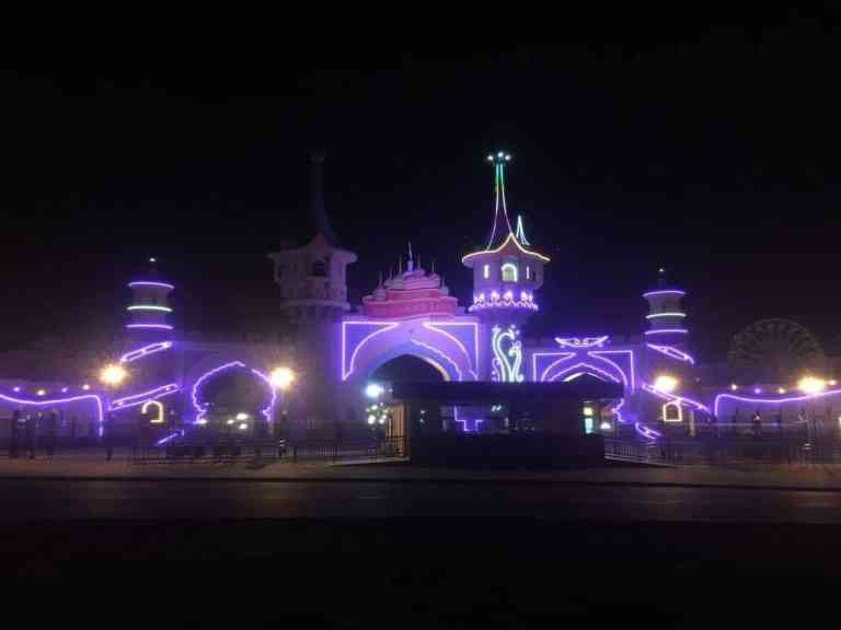 Opening of Bahria Adventure Land Karachi Theme Park on 1st November 2019