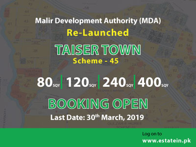 MDA Re-Launched Taiser Town Scheme 45 Booking Open