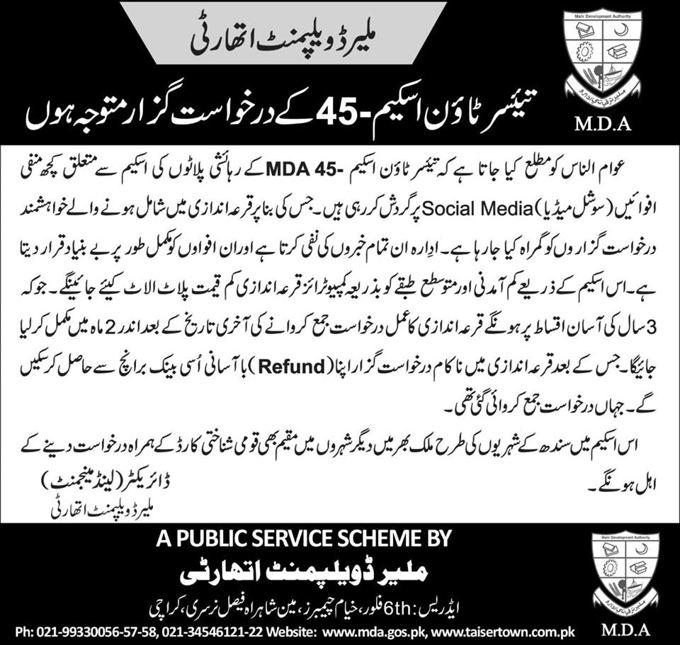 General Public Notice for applicants of new Taiser Town Scheme