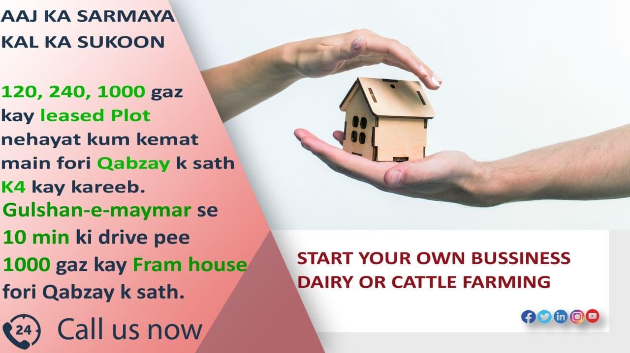 1000 sq yards Farm House in Gadap Town