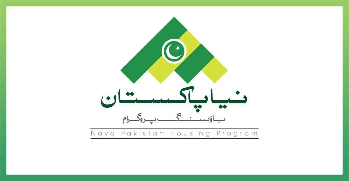 Naya Pakistan Housing Scheme - Cost of House is 30 Lac