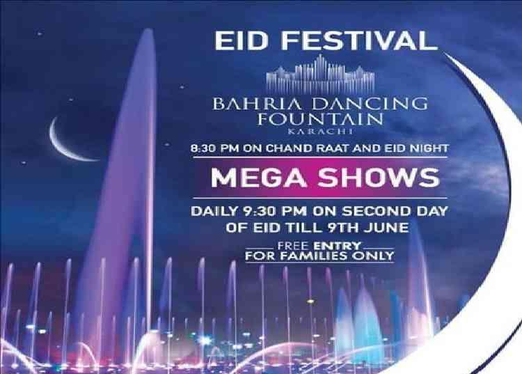 Bahria Town Dancing Fountain Eid Festival 2019