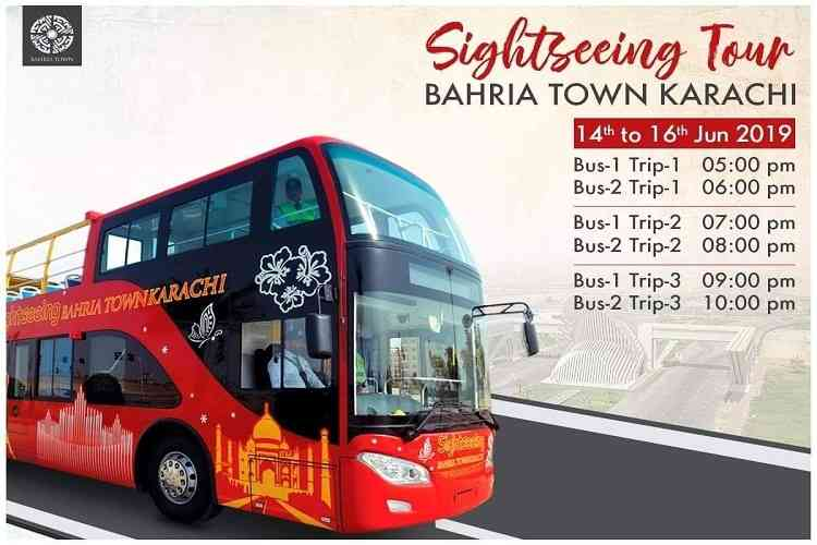 Sightseeing Tour Bahria Town Karachi 14-16 june 2019