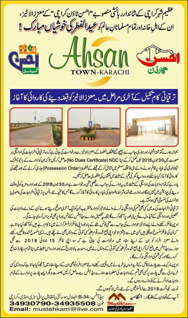 Ahsan Town Ahsan Grand City Possession Started