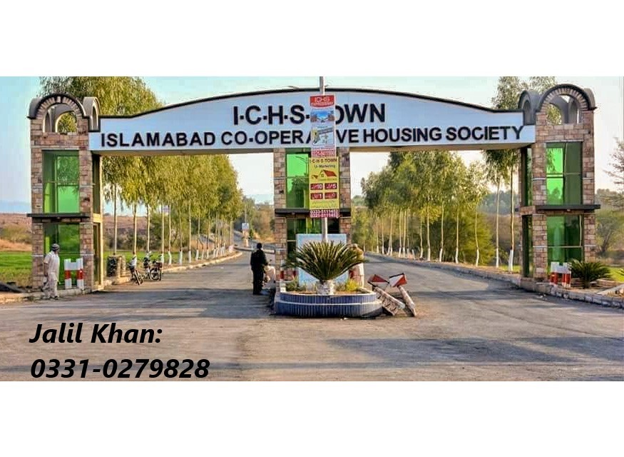 Plot for sale in Islamabad coopeartive housing society