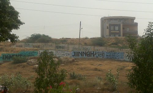 400 Sqy Plot for Sale Gulistan-e-Johar Block 1
