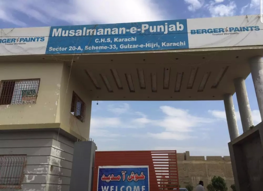 120 Sq Yrds Lease Plot For Sale Musalmanan E Punjab Society