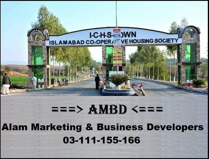 ICHS TOWN 5 Marla plot for sale Islamabad cooperative housing society