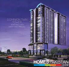 BAHRIA DOMINON TWIN TOWER 2 BED-A APARTMENTS AVAILABLE FOR SALE IN EASY INSTALLMENTS