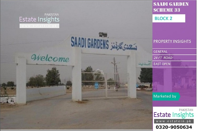 120 Sqy Plot for Sale in Saadi Garden Block-2