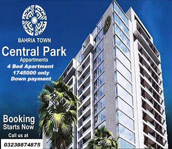 GOOD TIME FOR INVESTMENT! BOOKING START IN BAHRIA CENTRAL PARK APARTMENT