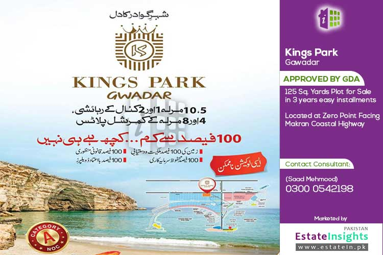 125 Sqy (5 Marla) Plot for Sale in Booking at Kings Park Gawadar