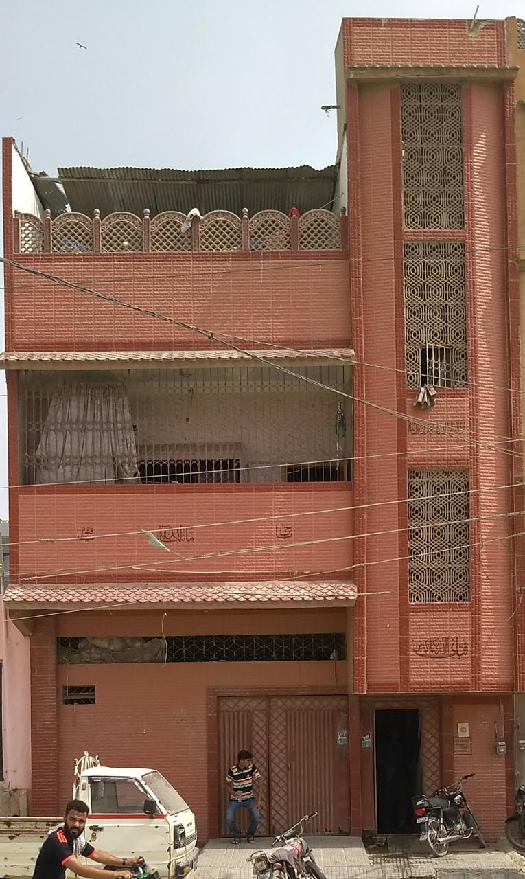 House For Sale Orangi Town Sector1-A