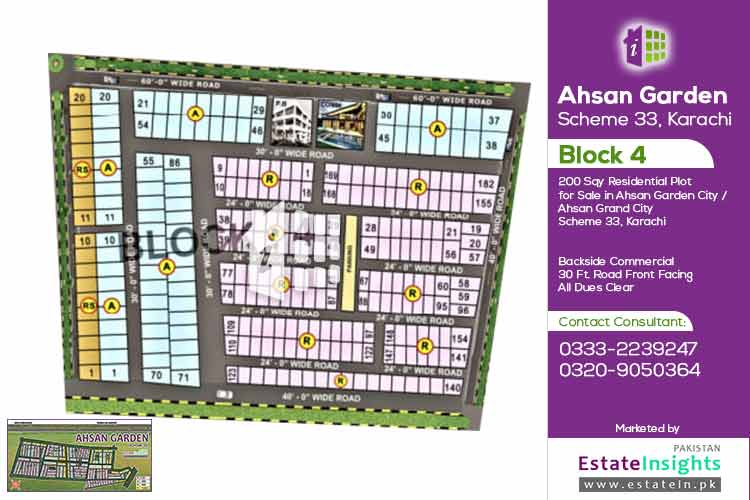200 SQY Plot for Sale in Ahsan Garden/Ahsan Town