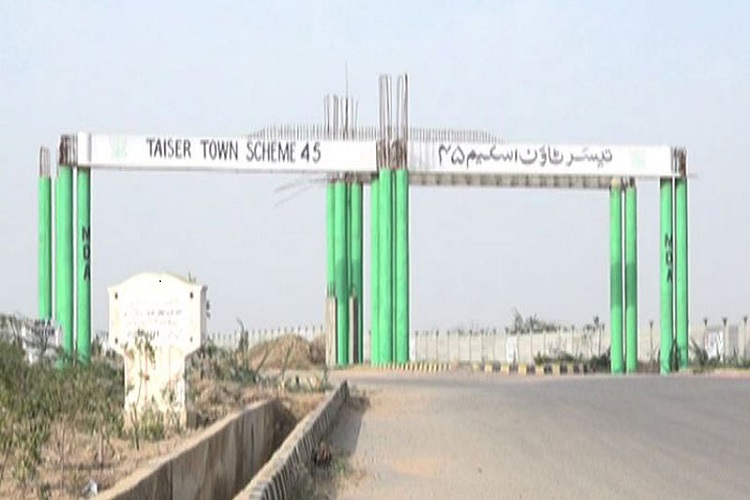 120 yards plot for sale Sector 18 Taiser Town