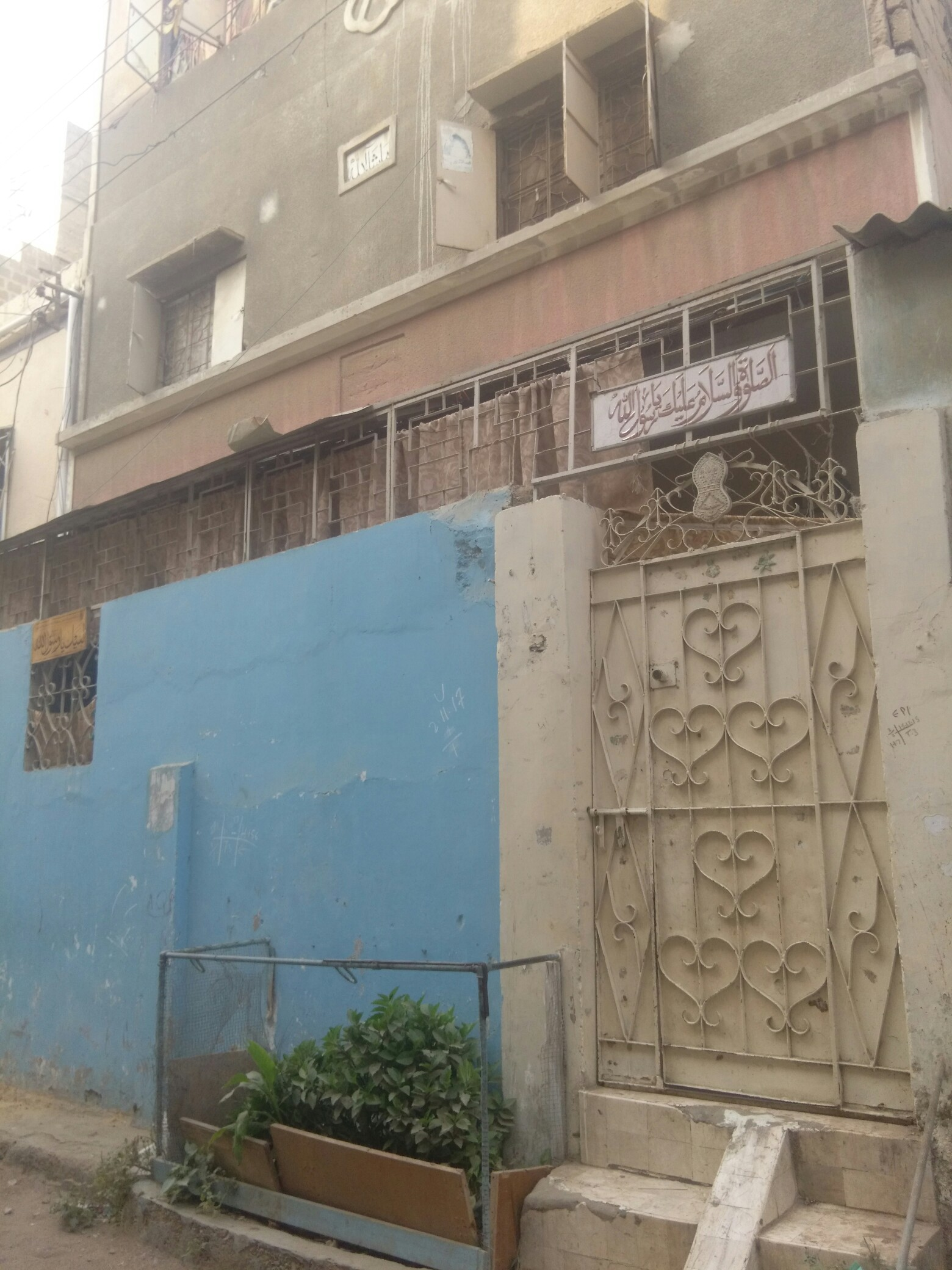 80 SQ/YARD HOUSE FOR SALE C-1 AREA LIAQATABAD