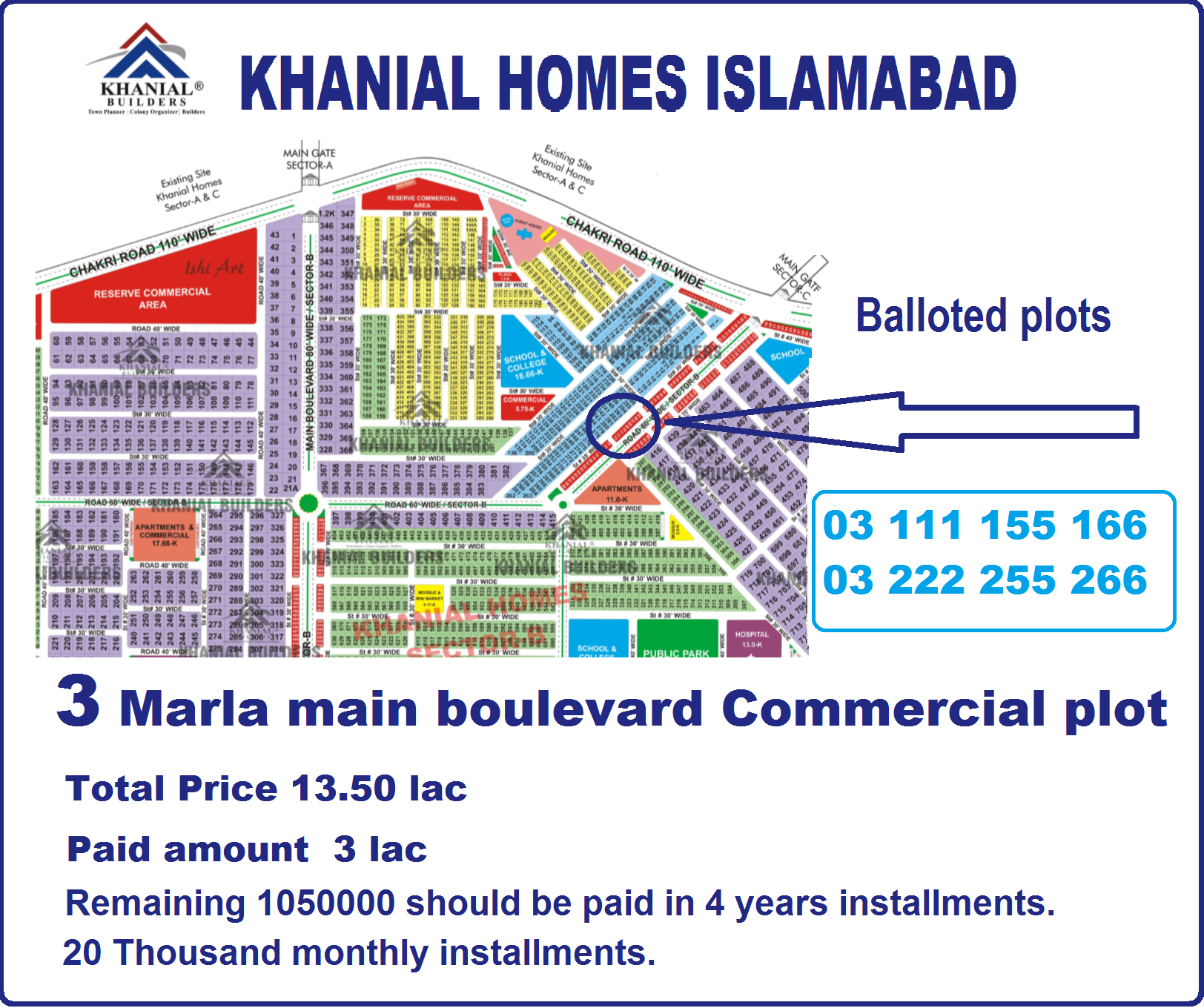 Khanial Homes 3 Marla main boulevard commercial plot for sale
